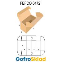 Короб FEFCO 0472 с двойной крышкой и замками на дне