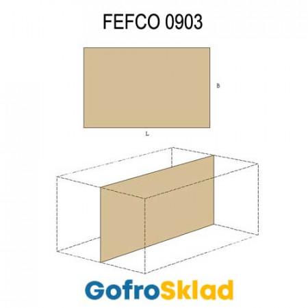 Прокладка из гофрокартона (FEFCO 0903)
