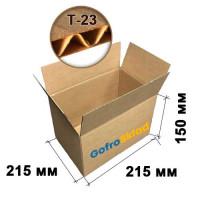 Картонная коробка 215х215х150 Т-23 бурая