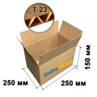 Картонная коробка 250х250х150 Т-23 бурая