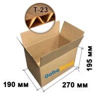 Картонная коробка 270х190х195 Т-23 бурая