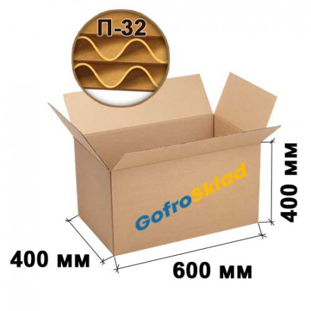 Картонная коробка для переезда 600х400х400 П-32 бурая