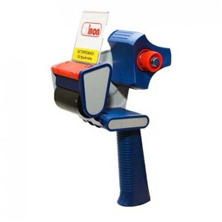 Диспенсер для упаковочного скотча 50 мм синий