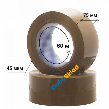 Клейкая лента Скотч 75x60x45 коричневый