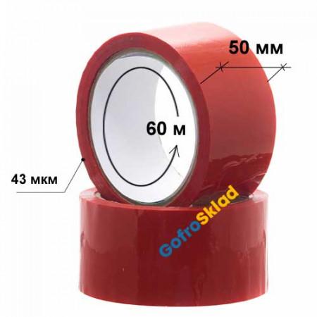 Клейкая лента Скотч 50x50x43 красный