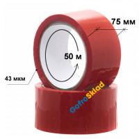 Клейкая лента Скотч 75x50x43 красный