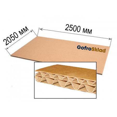 Пятислойный гофрокартон 2050х2500 П-32 листовой бурый