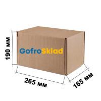 Почтовая коробка тип Г 265×165×190 мм Т-21В Бурый