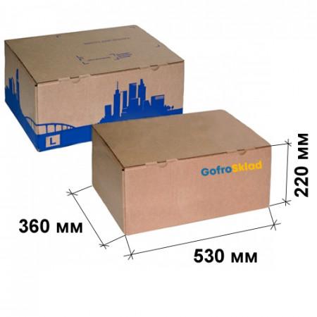Почтовая коробка тип XL 530×360×220 Т-23 Бурый