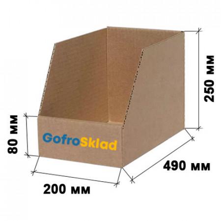 Гофролоток витринный 490х200х250/80