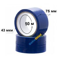 Клейкая лента Скотч 75x50x43 синий