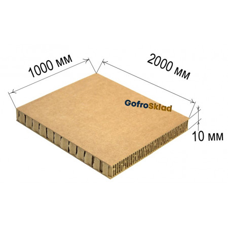 Сотовый картон бурый 2000х1000 мм