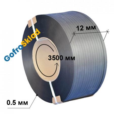 Полипропиленовая лента 12x0.5x3500 серая