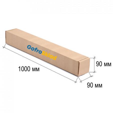 Квадратный тубус из картона 1000x90x90 мм