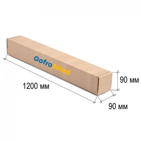 Квадратный тубус из картона 1200x90x90 мм