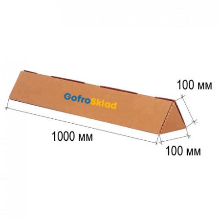 Треугольный тубус из картона 1000x100x100 мм