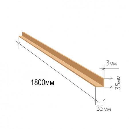 Защитный уголок 35х35х3 мм 1800 мм