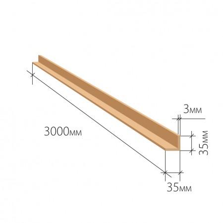 Защитный уголок 35х35х3 мм 3000 мм