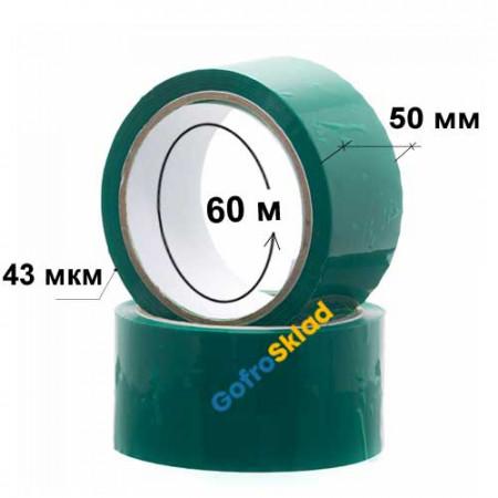 Клейкая лента Скотч 50x50x43 зеленый